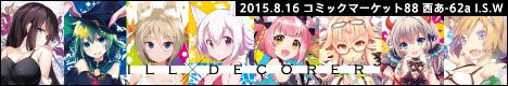 ILL DECORER 3